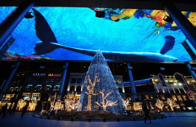 CHINA-ECONOMY-SKYSCREEN-CHRISTMAS