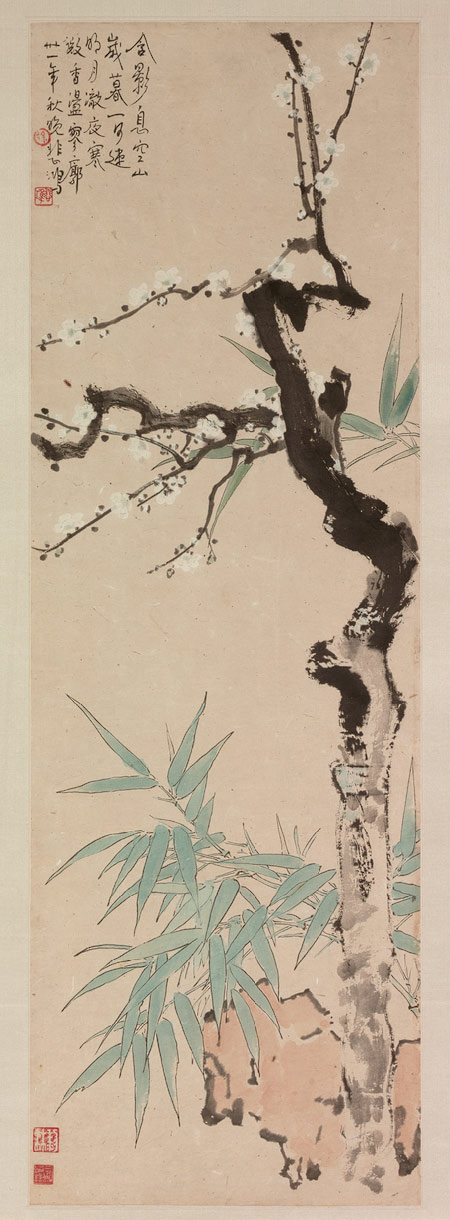 Plum, Bamboo and Rock