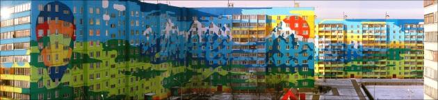 Ramenskoye's Painted Houses1