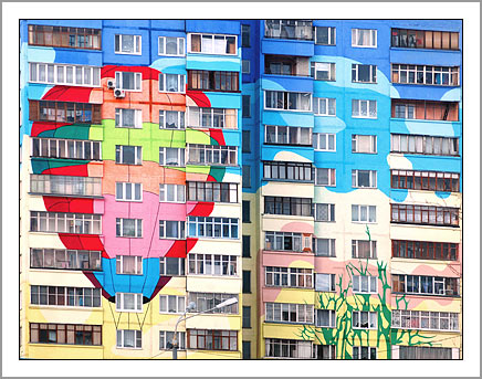 Ramenskoye's Painted Houses3