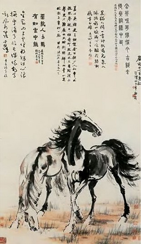 Xu Beihong..