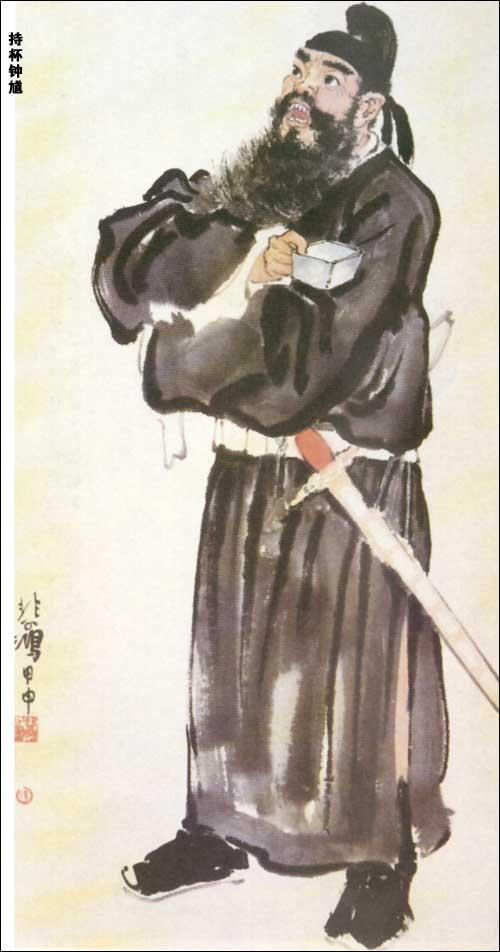 Zhong Jiu Holding a Cup