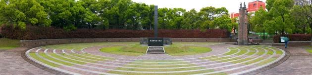 NagasakiHypocentre