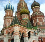 Moscow,_St._Basil's,_Krasnaya_Square_Entrance