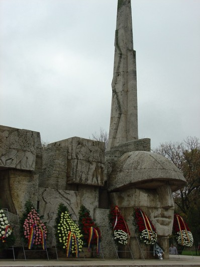 Ansamblul Monumental Carei