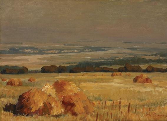 Ștefan Popescu - Peisaj de vară