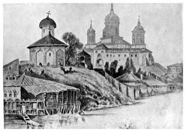 Carol Popp de Szathmari - Biserica lui Bucur and Mănăstirea Radu-Vodă,1860