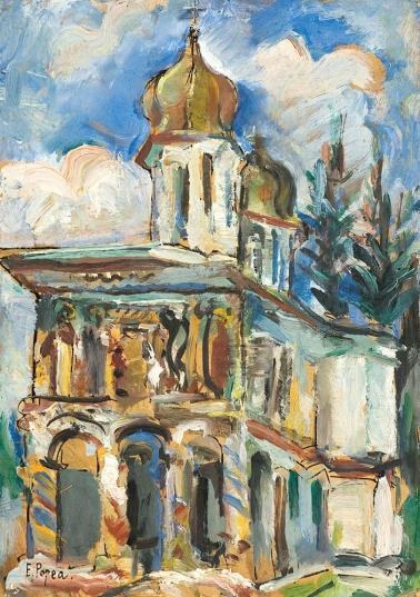 Elena Popea - Biserica din Campulung - Muscel