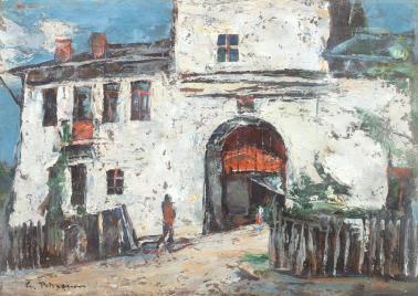 Gheorghe Petrașcu - Intrarea la mânăstirea Târgoviște