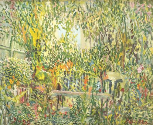 Horia Bernea - Grădină