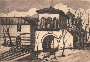 Iosif Rosenblut - Vechea clopotniță de la Patriarhie