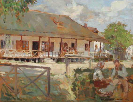 Nicolae Vermont - Amiază la sat