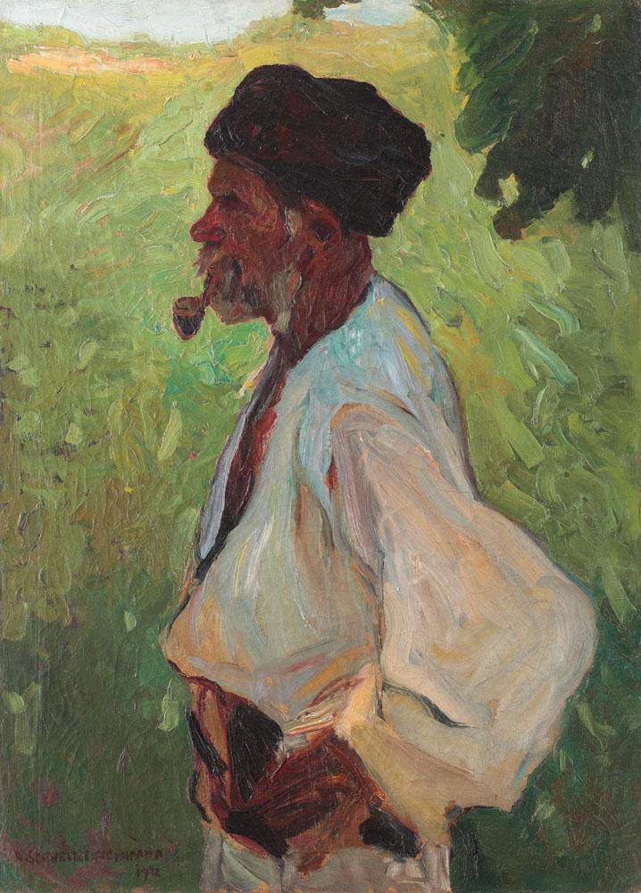 Rudolf Schweitzer-Cumpăna - Ţăran cu pipă