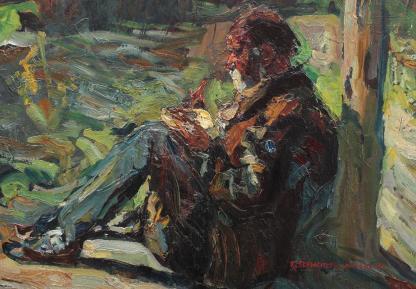 Rudolf Schweitzer-Cumpăna - Prânzul lui Moş Gheorghe