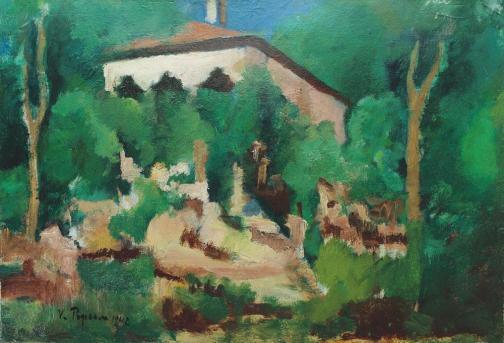 Vasile Popescu - Grădină în Călimănești