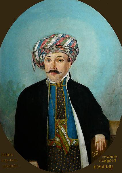 Constantin Lecca - Gheorghe Cotofeanu