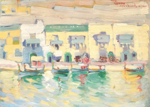 Marin H. Georgescu - Portul din La Valletta