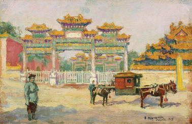 Samuel Mützner - Poarta Templului Lama